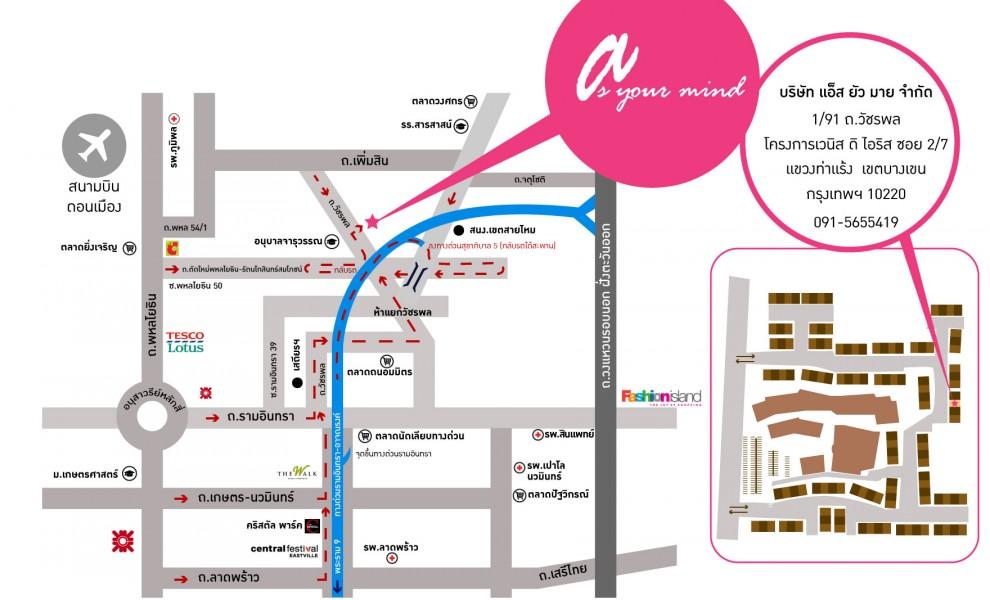 Map-AYM-Venice